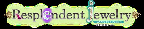 Resplendent jewelry 2