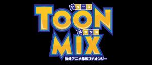 TOON MIX 4