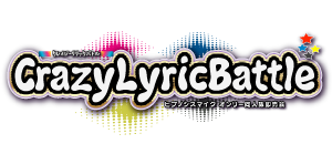 CrazyLyricBattle 3