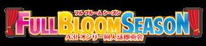 FULL BLOOM SEASON 11