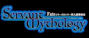 Servant Mythology 3